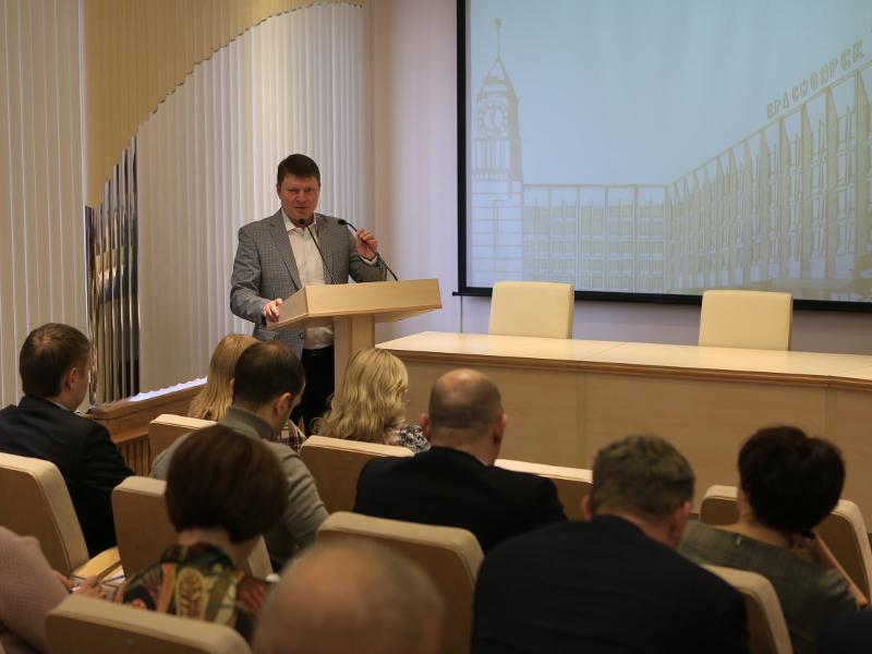 Глава Красноярска Сергей Ерёмин обозначил приоритеты на 2019 год