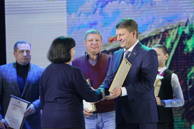 В Красноярске определили самый благоустроенный район