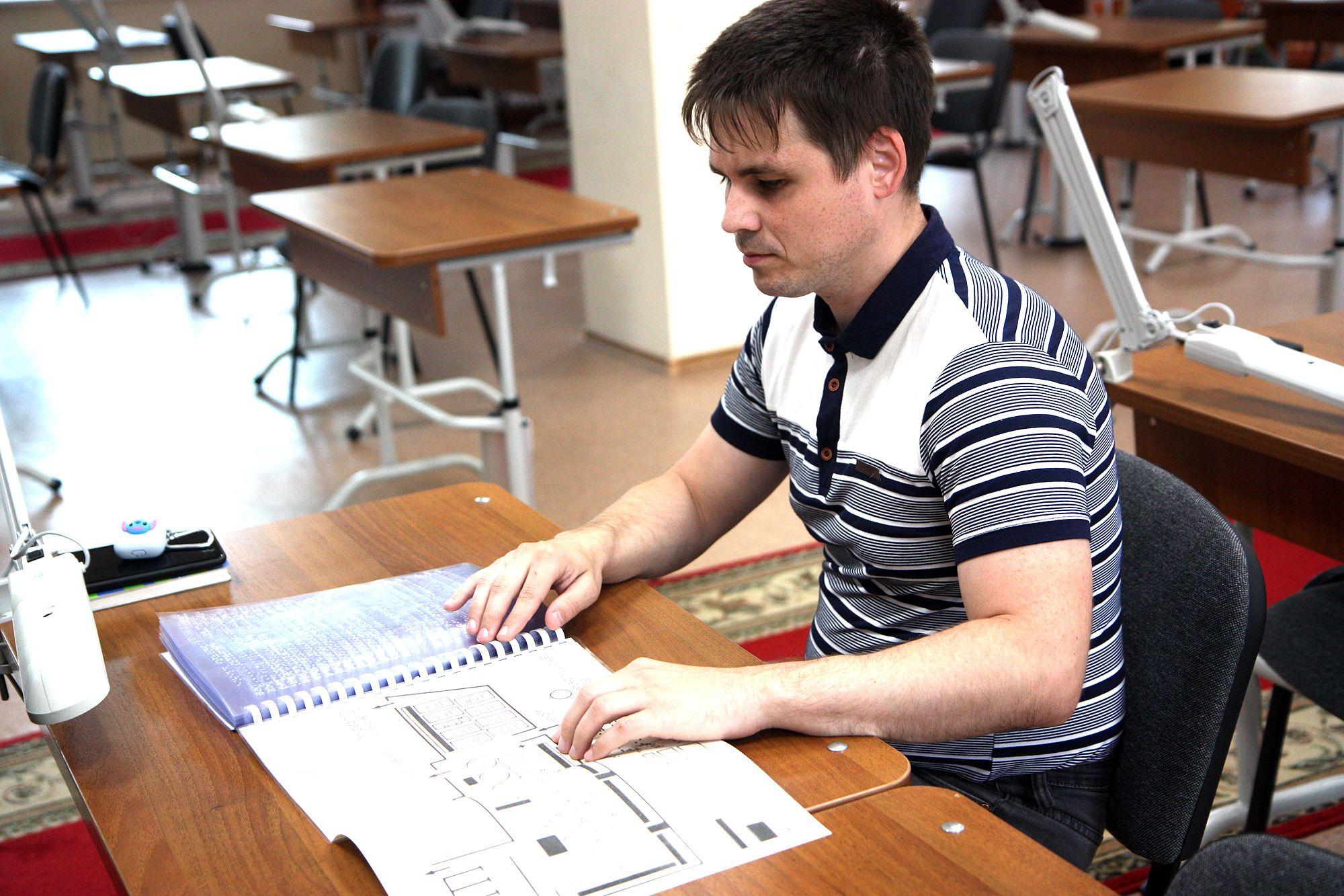 В Красноярске появилось первое меню для слепых