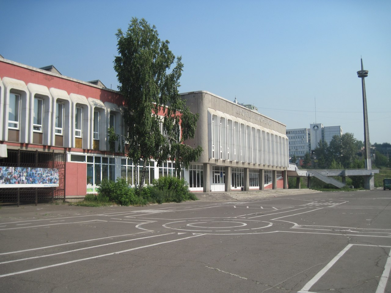 Красноярский краевой Дворец пионеров отметил 75-летие