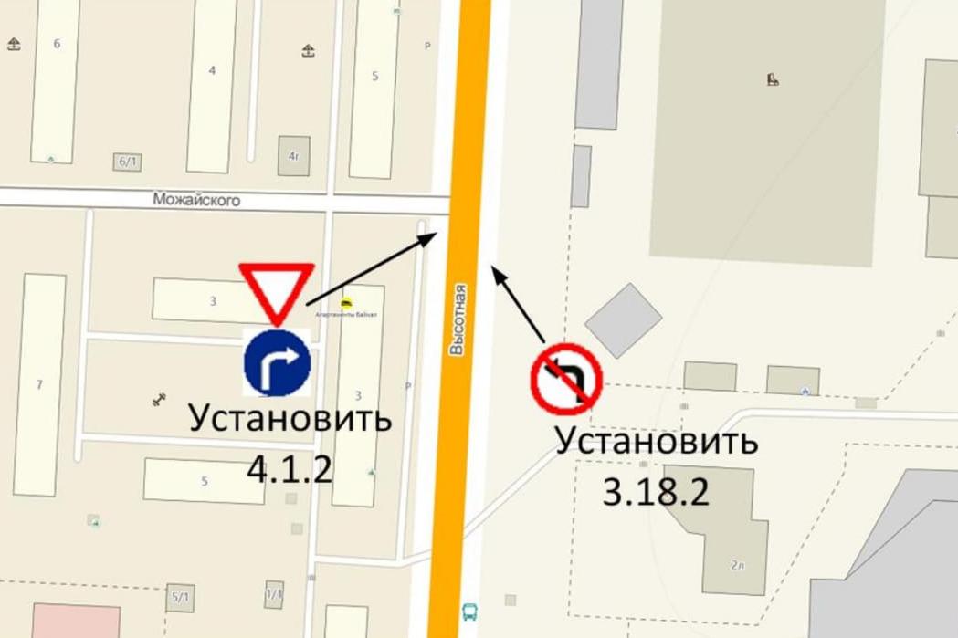 В Красноярске меняется схема движения на перекрестке Высотной и Можайского