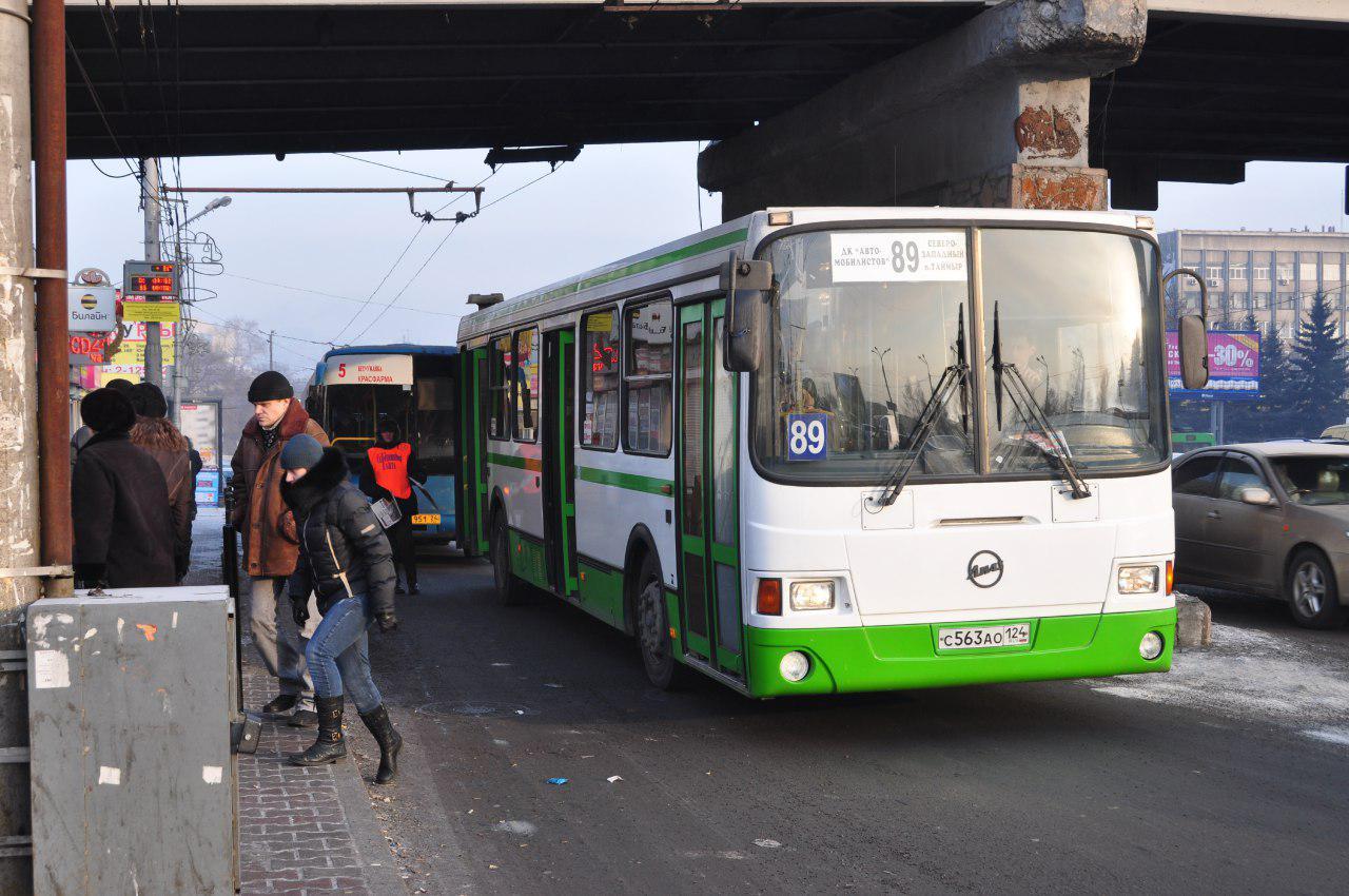 В министерстве транспорта Красноярскогого края определили новый тариф на проезд в общественном транспорте