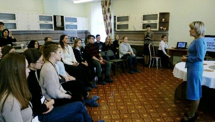 В Красноярске проходит «Доброфорум»