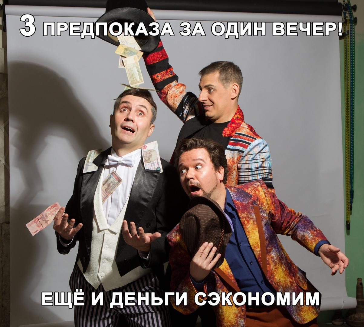 Ночь премьер в красноярском музыкальном театре: три спектакля за 10 рублей