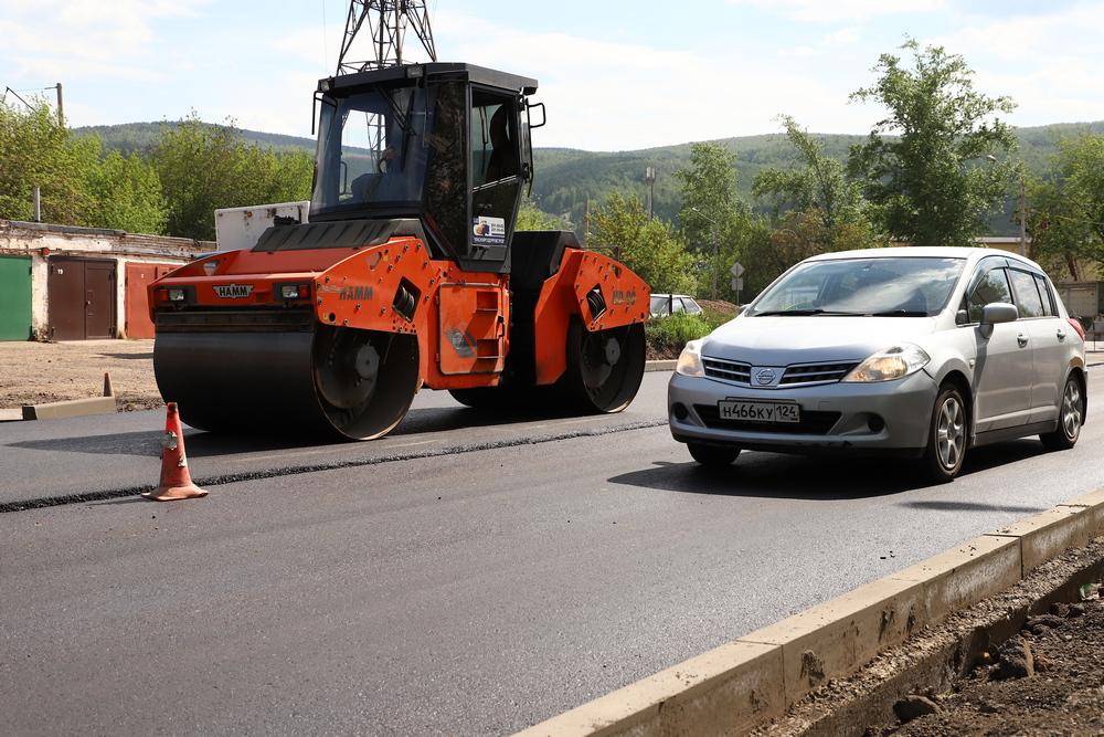 На трёх улицах Красноярска в июле начнётся дорожный ремонт