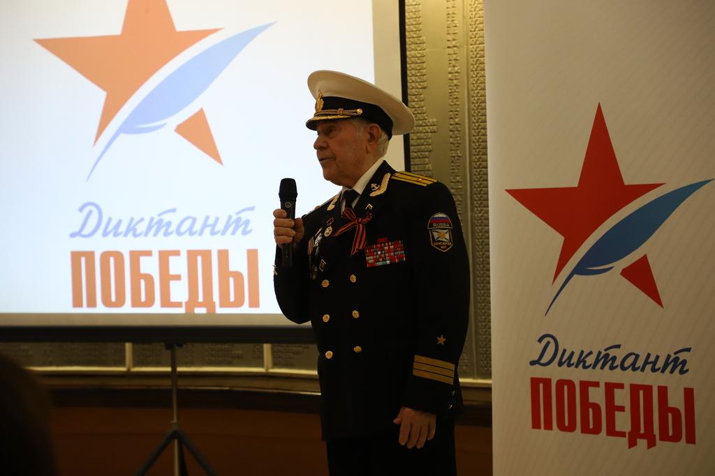 В Красноярске прошёл диктант Победы