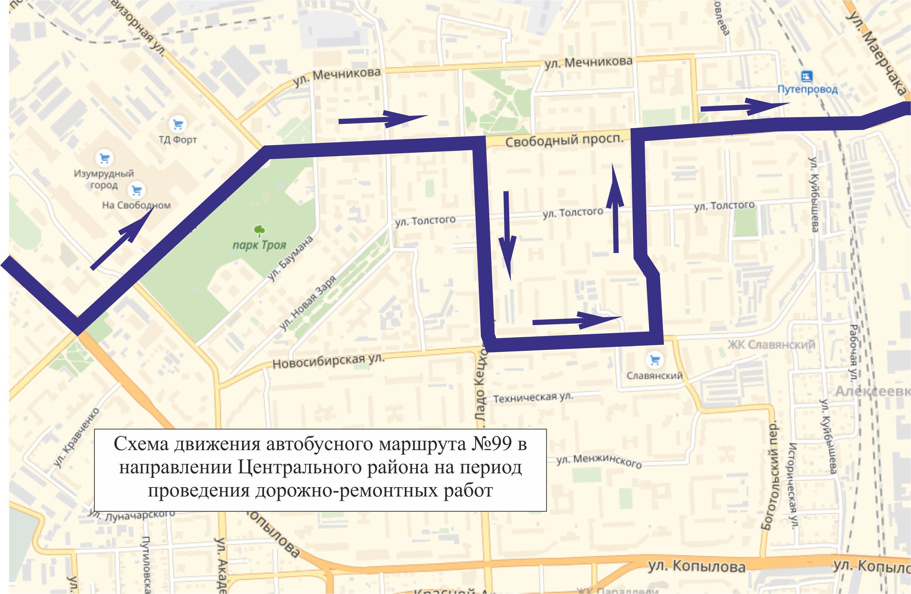   В Красноярске из-за ремонта Копылова автобус №99 меняет маршрут