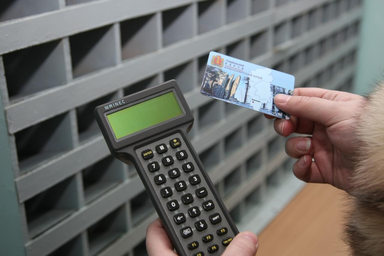 В мэрии Красноярска прокомментировали повышение тарифов на проезд