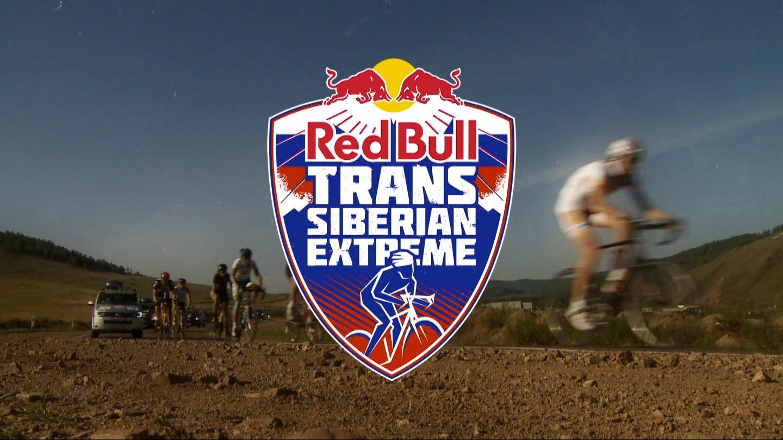 В Красноярске завершился девятый этап самой протяжённой велогонки в мире