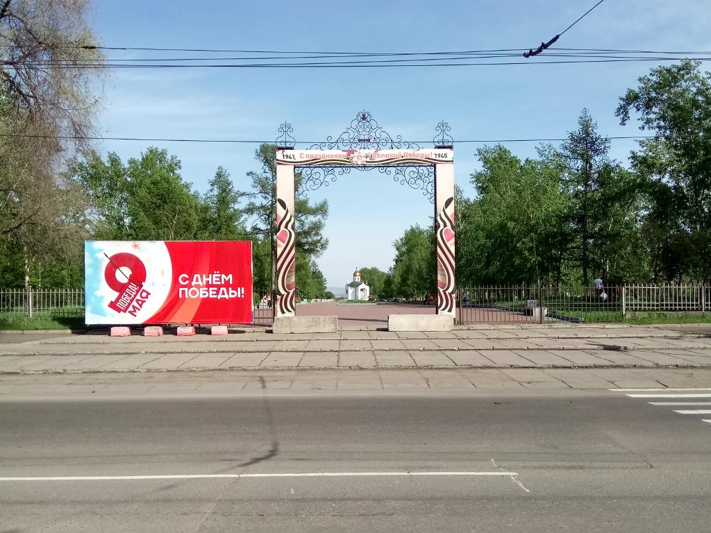 В красноярском парке установят памятник несовершеннолетним узникам фашизма
