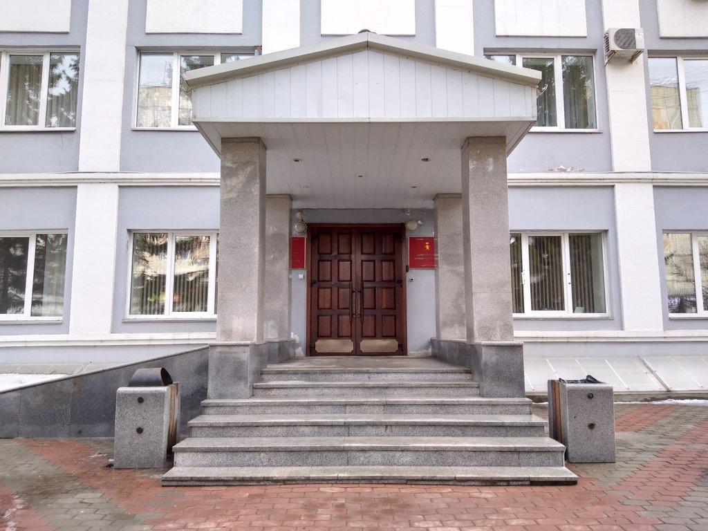 Руководитель отдела опеки Ленинского района уволена в связи с гибелью младенца