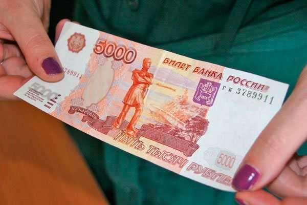 В Красноярске задержали сбытчиков фальшивых денег