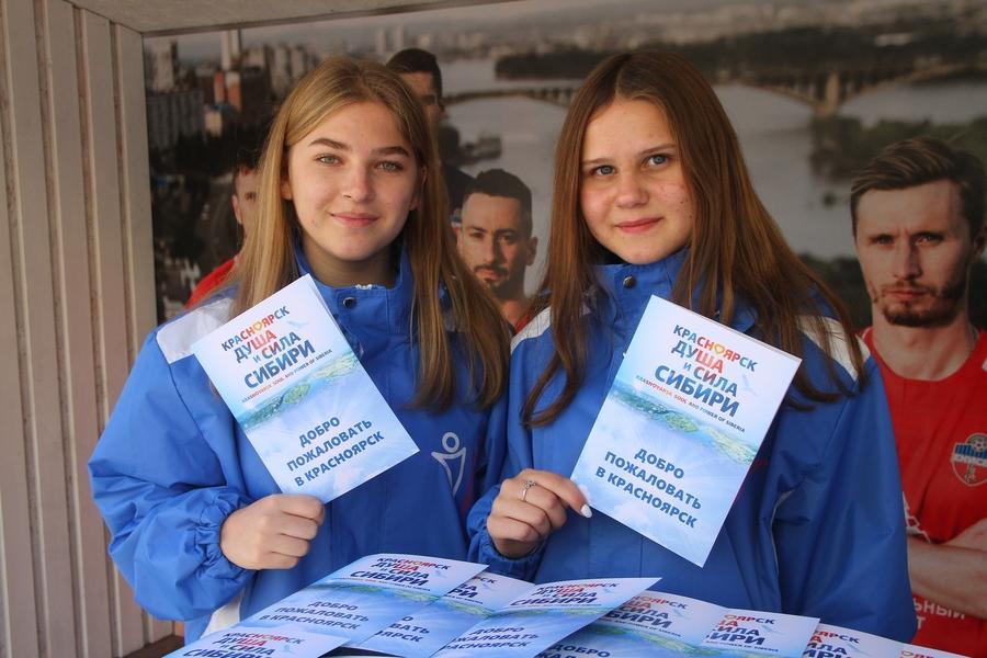 Иногородним болельщикам «Спартака» провели экскурсию по Красноярску
