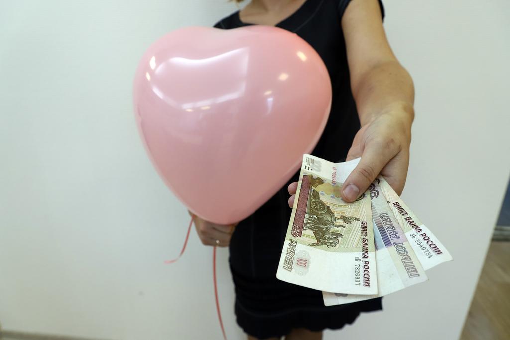 Как отличить благотворительный фонд от мошенников