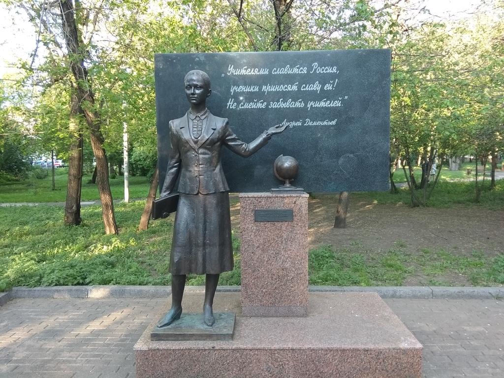 Какие «школьные» достопримечательности есть в Красноярске