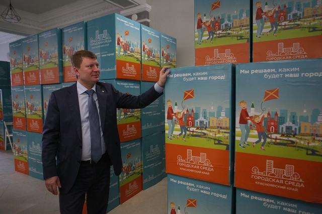 Мэр Красноярска утвердил  список скверов для благоустройства