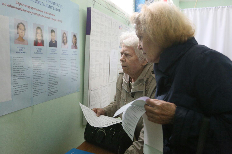 В Красноярском городском Совете больше всего депутатов будет от партии «Единая Россия»