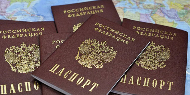 История российского паспорта: как он покраснел