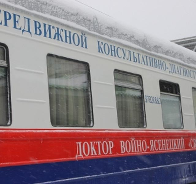 """В марте """"Поезд здоровья"""" посетит восемь станций Красноярского края"""
