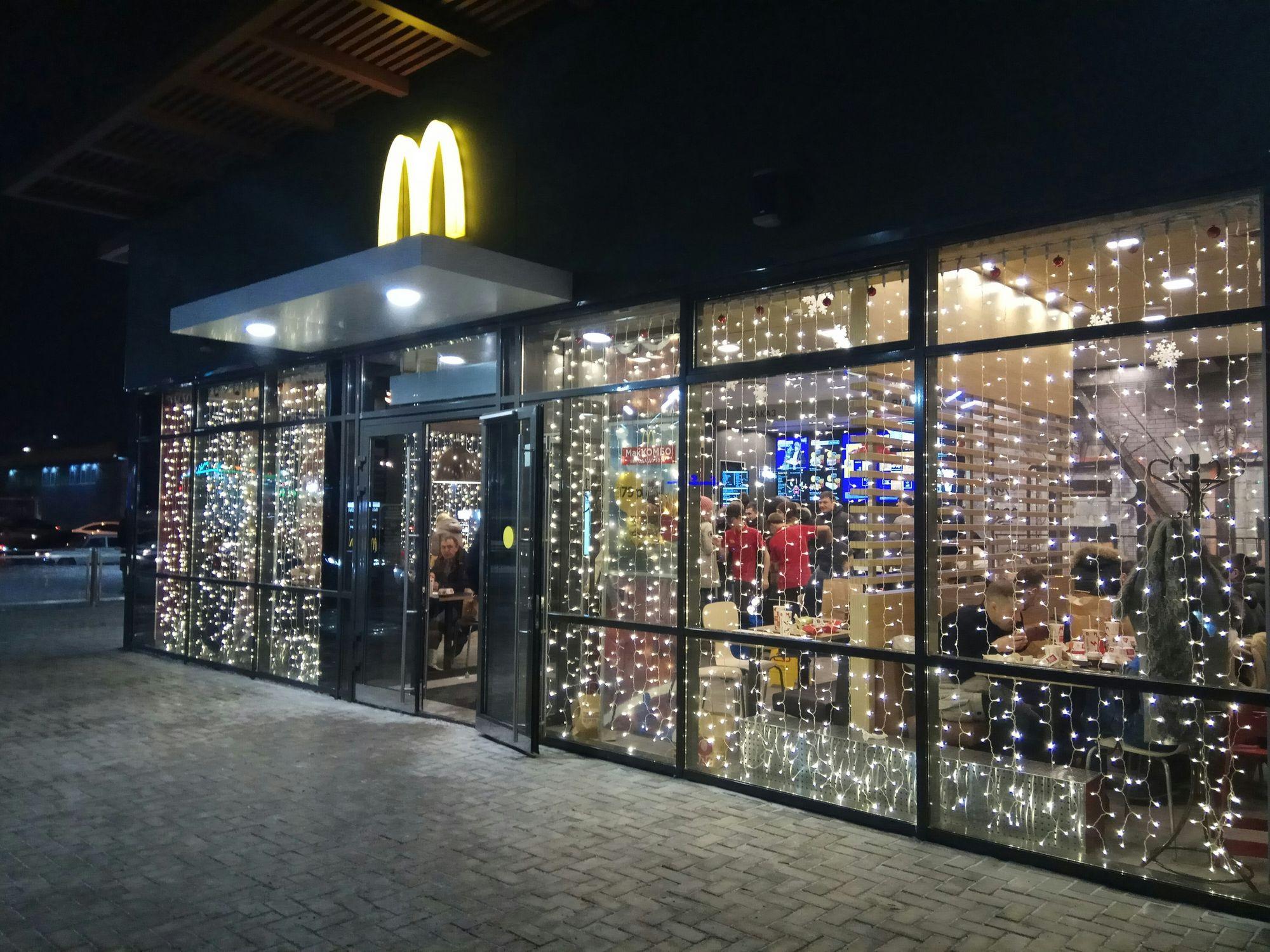 Возле четвертого моста открывается кафе McDonald's
