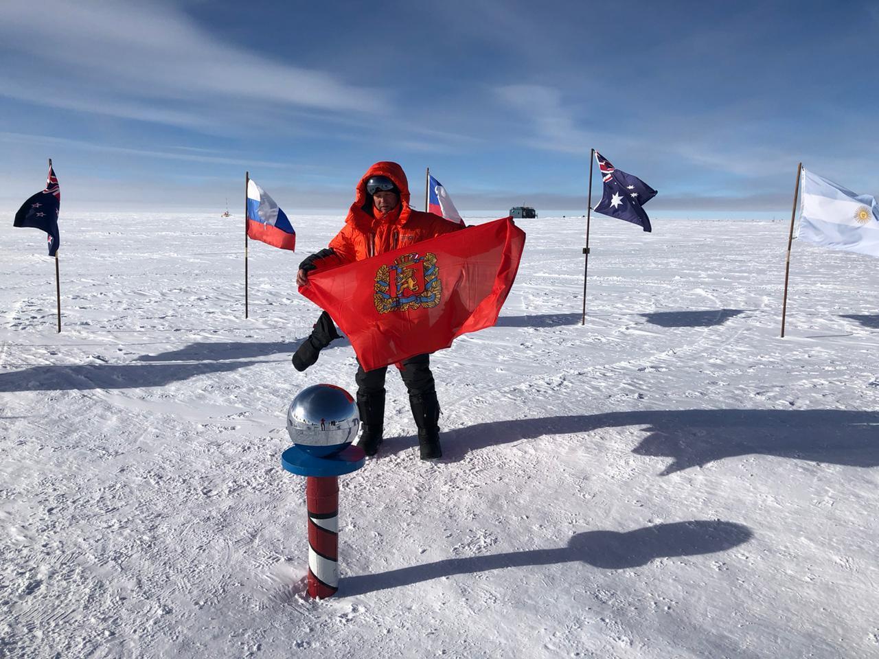 Центр северного полюса фото