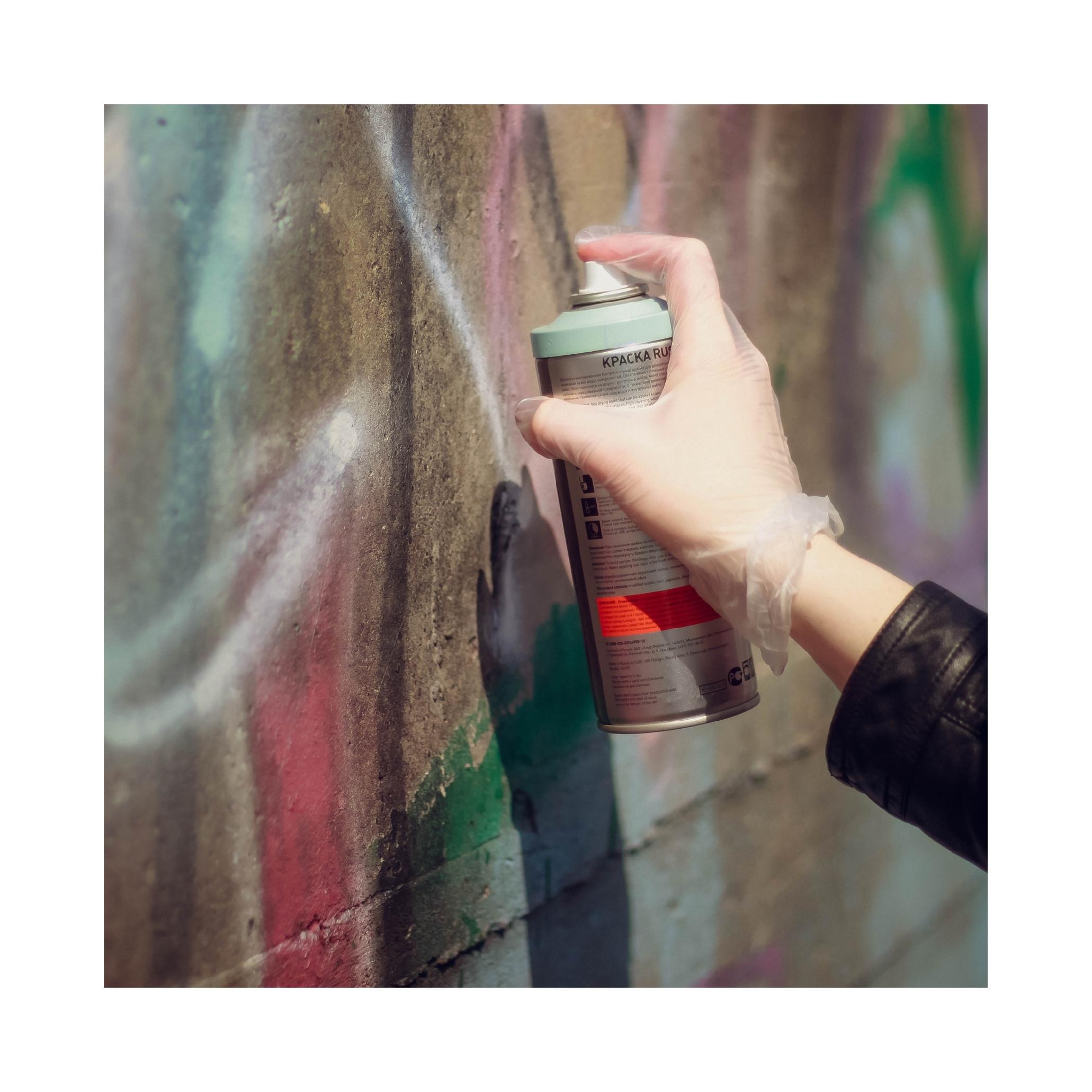 Красноярцев приглашают порисовать на стене