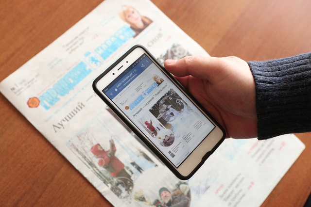 Газета «Городские новости» стала призёром Международного конкурса «Город в зеркале СМИ»