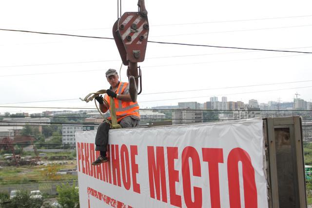 В Красноярске появился новый куратор наружной рекламы
