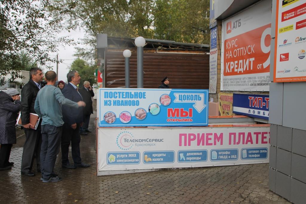 Чем в Красноярске занимается Служба городовых