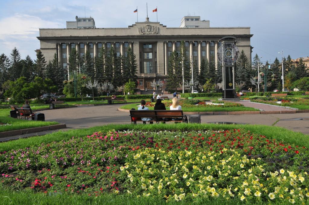 В правительстве Красноярского края произошли кадровые изменения