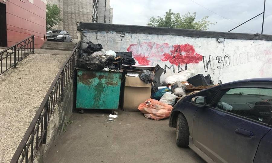 В Горсовете Красноярска обсудили изменение тарифа на вывоз мусора
