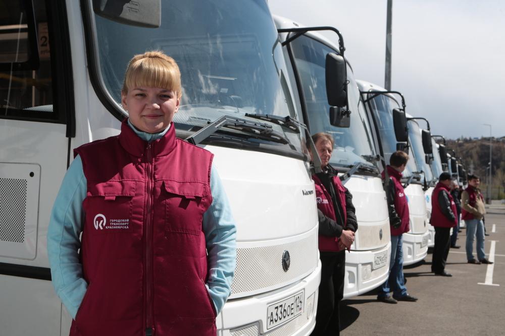 Красноярску передали 43 автобуса универсиады-2019
