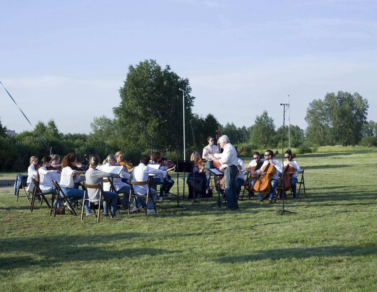 Пятница, вечер, музыка: красноярцев ждут концерты под открытым небом