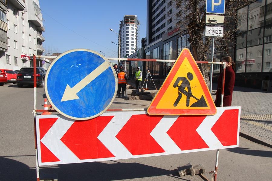 Перекрытия дорог в Красноярске