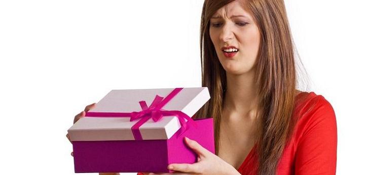 Жизнь нам дарит подарки 233