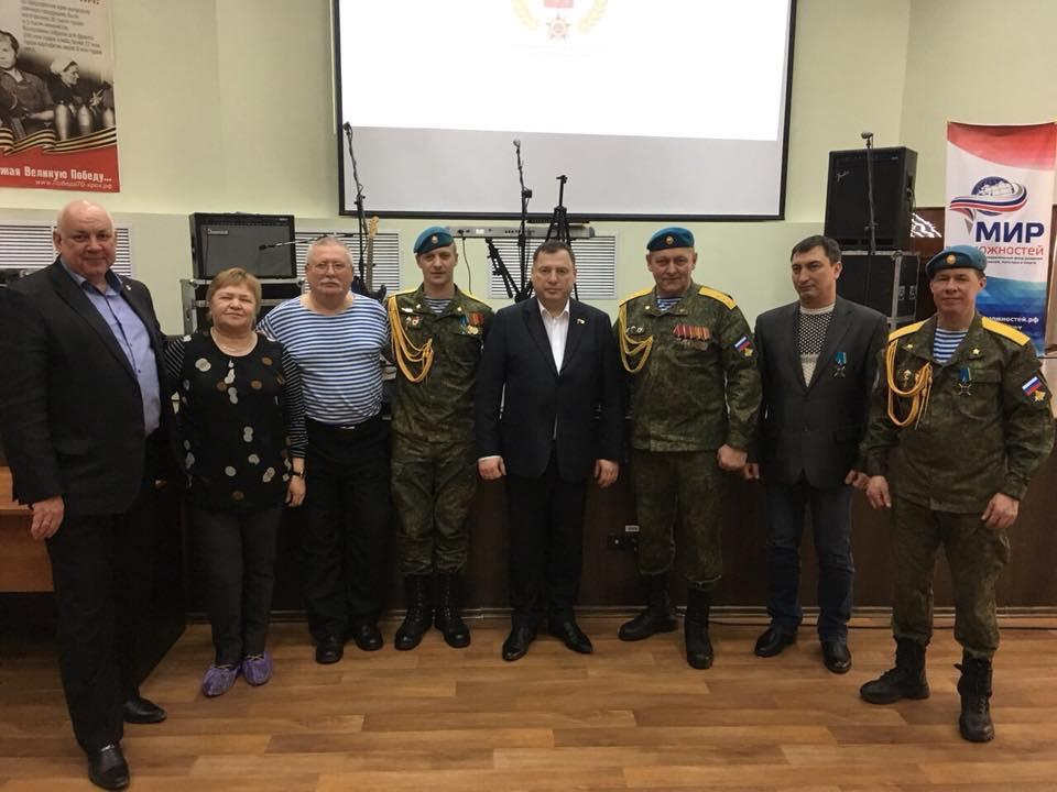 В красноярском госпитале прошел концерт для ветеранов войн