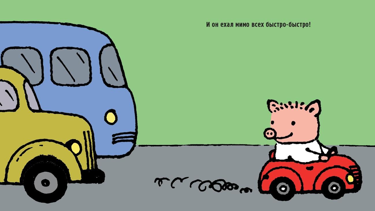 Самые популярные свиньи в мире