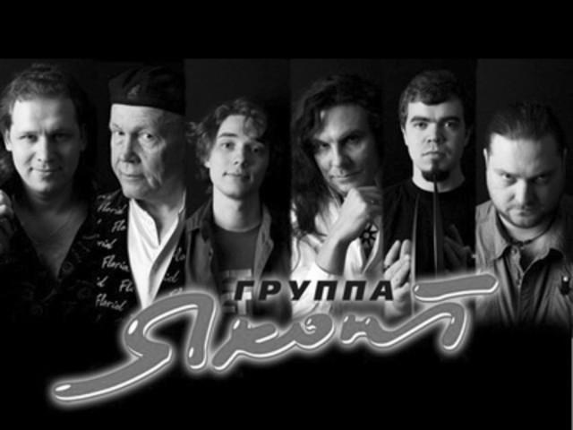 "Красноярская группа ""Яхонт"" дала концерт в Сирии"