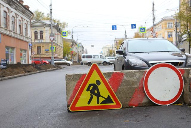 Мэр Красноярска рассказал о судьбе проспекта Мира