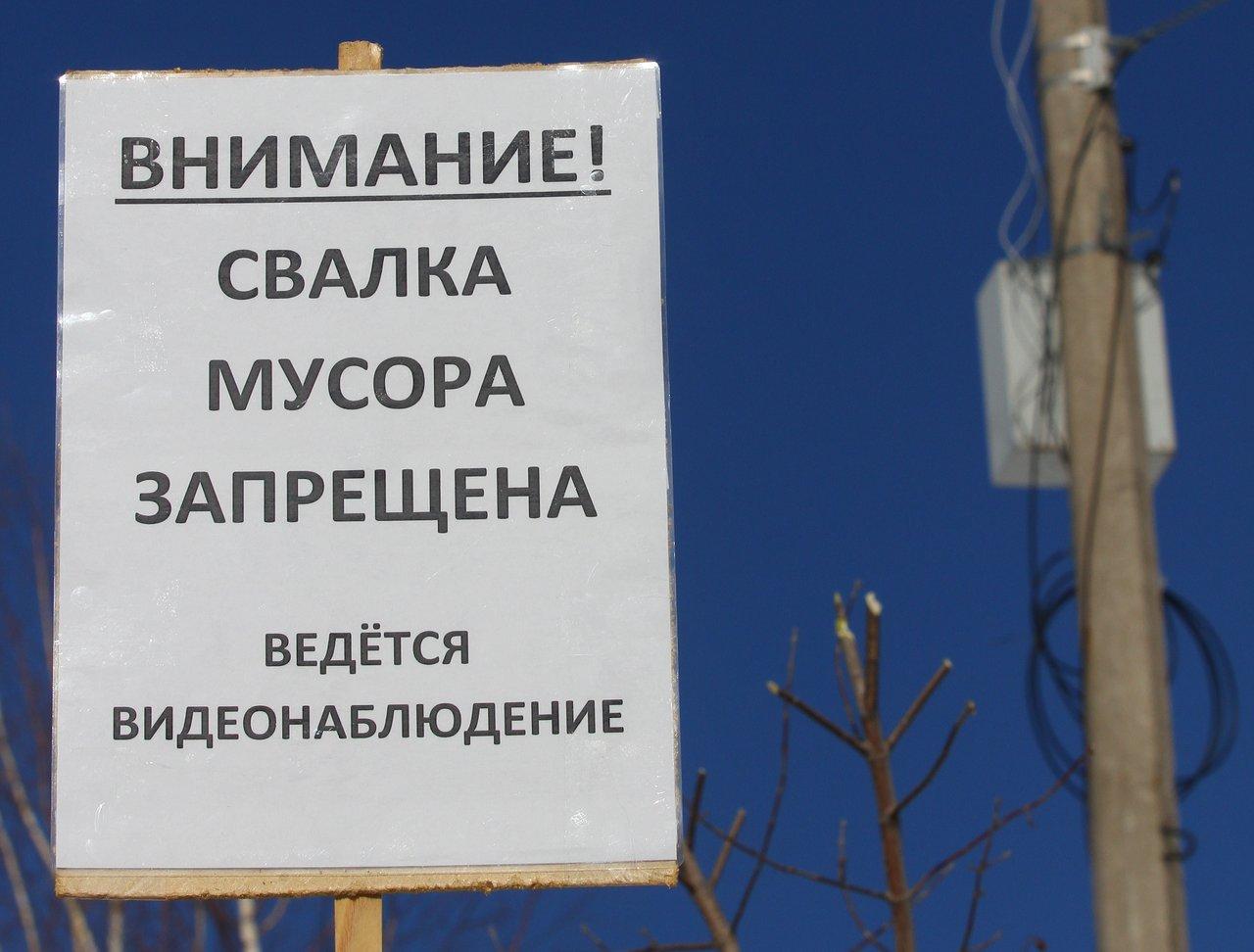 Красноярские журналисты помогли жителям улицы Базайской