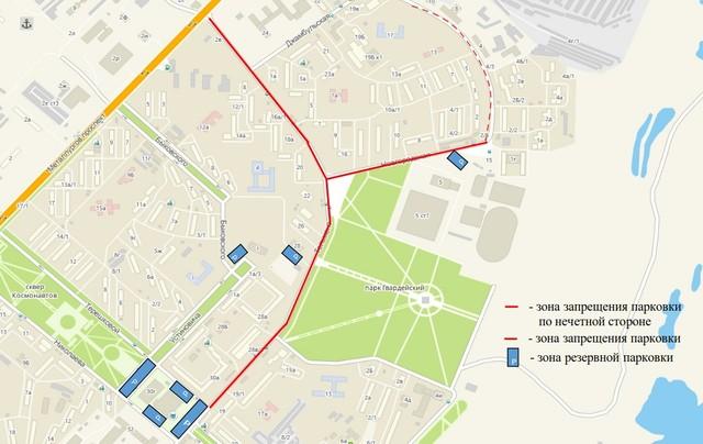 Определены места парковки для зрителей Ярыгинского турнира