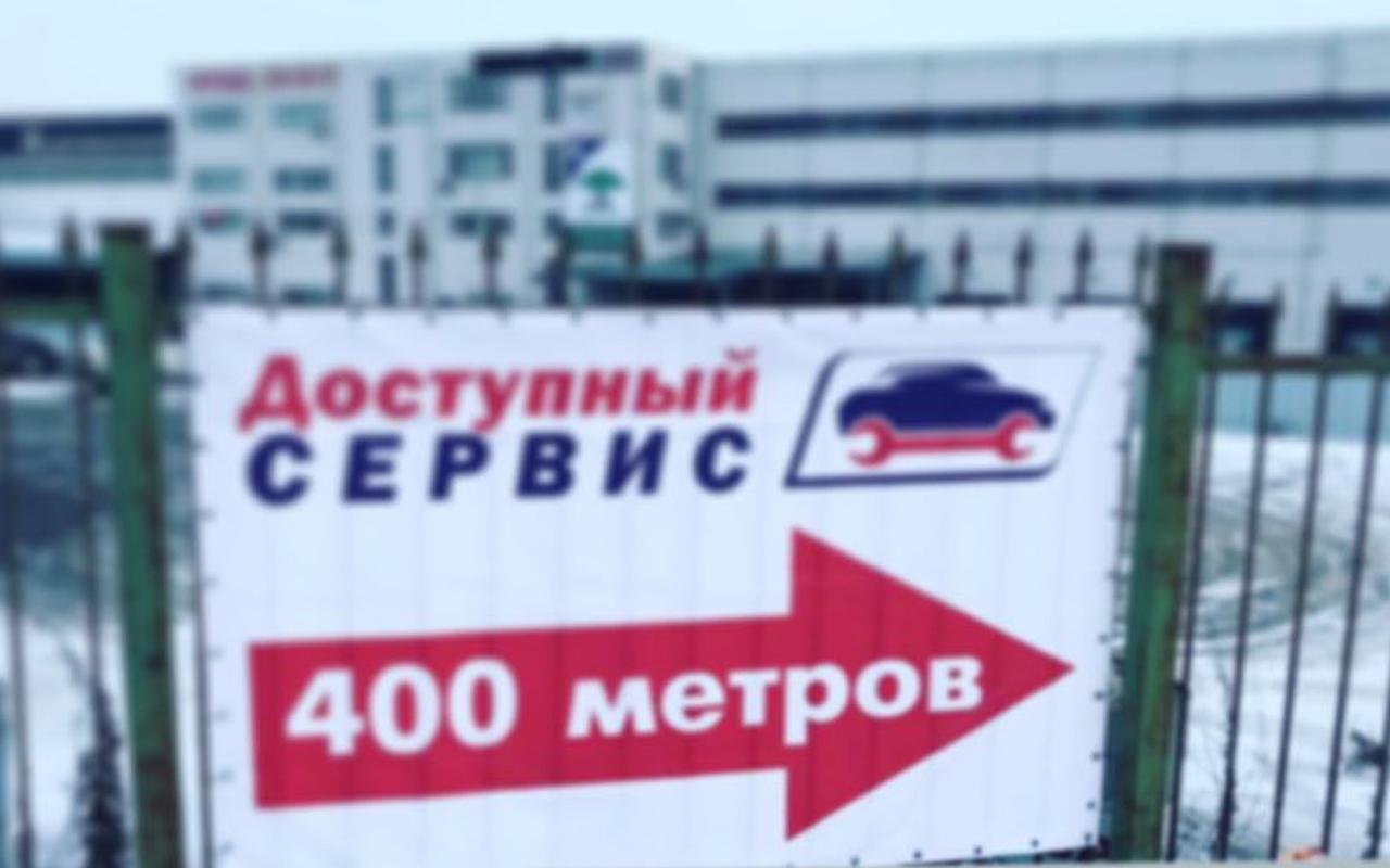 В Красноярске изменили правила размещения рекламы