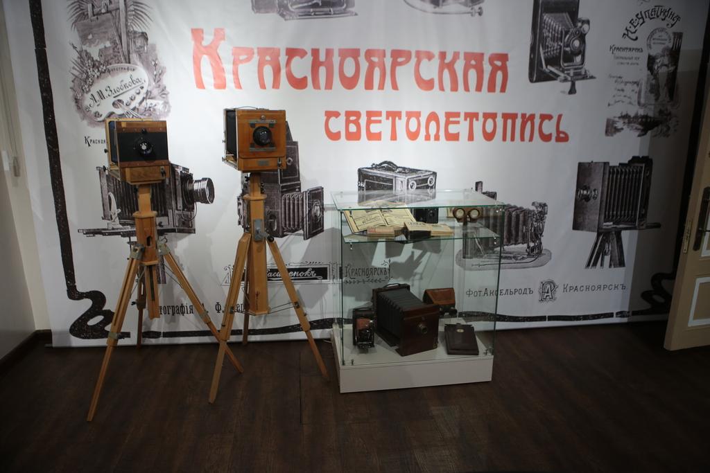 Как работали красноярские фотографы в XIX веке