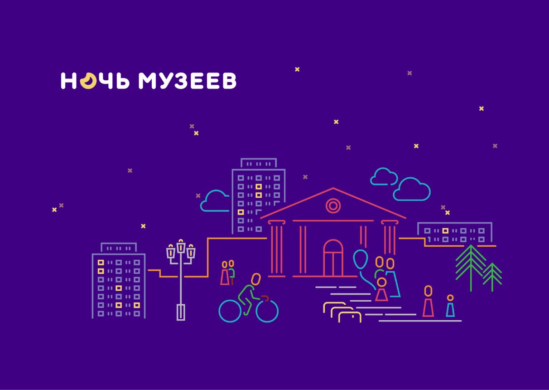 В Красноярске пройдёт музейная ночь «Путь художника»